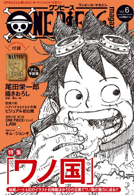 ONE PIECE ONEPIECE magazine Vol.6 Japan import NEW Jump Comic