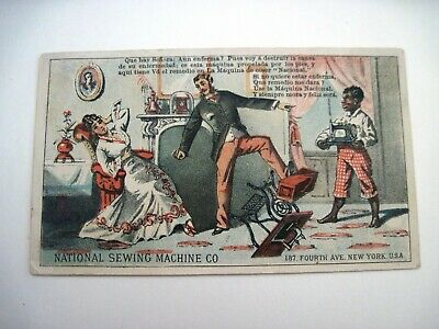 "Black Americana Victorian Trade Card ""National Sewing Machine Co."" In Spanish *"