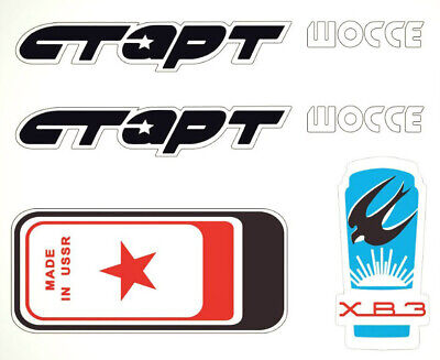 Decals Transfers 07054 Cinelli Bicycle Fork Stickers