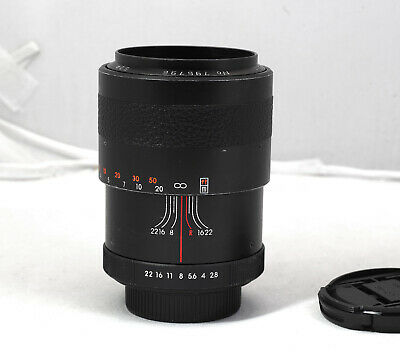 Danubia 135mm f/2.8 M42 Classic Manual Portrait Lens Made in Japan TEST SHOTS