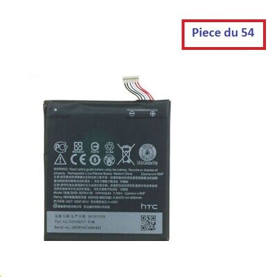 Batterie Interne Htc Desire 825   B2Puk100