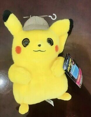 Pokemon Detective Pikachu Plush Wicked Cool Toys NEW NWT Authentic 2019 Movie