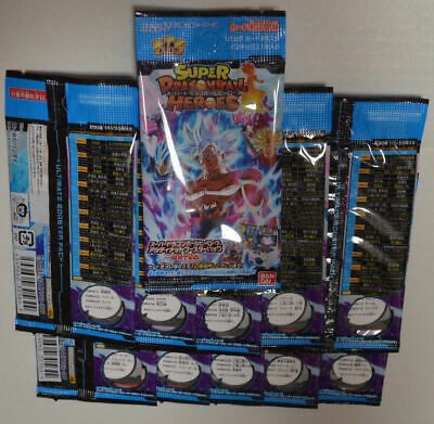 Super Dragon Ball Heroes ・PUMS4-01~30 FULL SET Ultimate Booster Pack (10 Booster