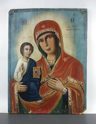 BIG Antique Icon Mother God Right Handed Pravoruchitsa Orthodox Russian Empire
