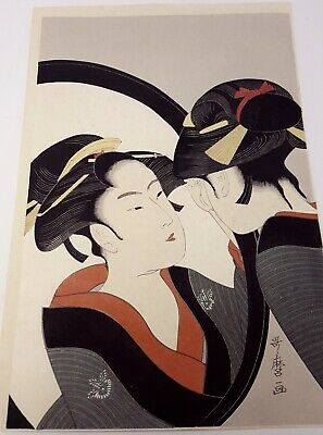 Antique Japanese Woodblock Print Meiji Period Signed