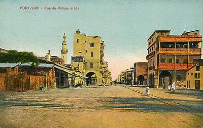 Carte EGYPTE EGYPT PORT SAID Rue du Village arabe