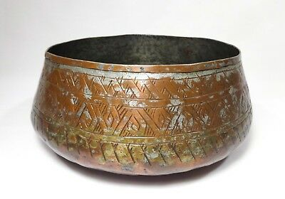 Antique 19Th C. Signed 'Syria' Mid-East Handcrafted, Hammered Copper/Silver Bowl