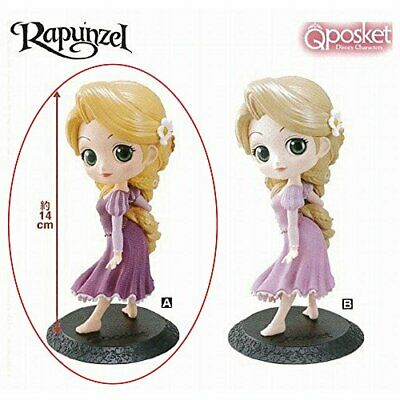 New Banpresto Q posket Disney Characters Rapunzel Normal Color Figure
