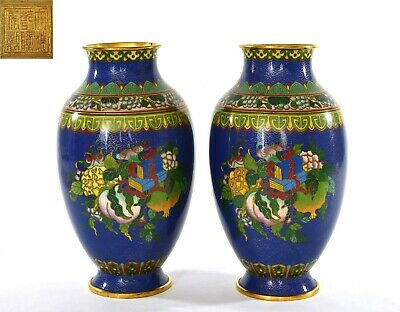 Pair of Vintage Chinese Gilt Cloisonne Enamel Vase Peach Pomegranate Book Mk