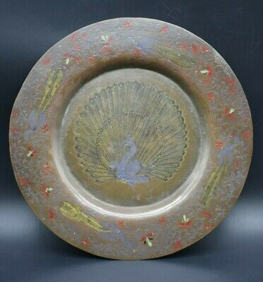 Post Medieval Islamic copper decorated plate C. 17th - 18th century AD