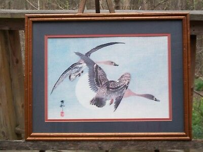 Framed Ohara Koson From Transart Industries Picture Print