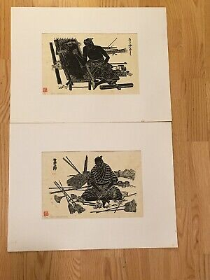 Isao Takahashi Woodblock Prints ~ The Weaver and The Broom Maker ~ SIGNED