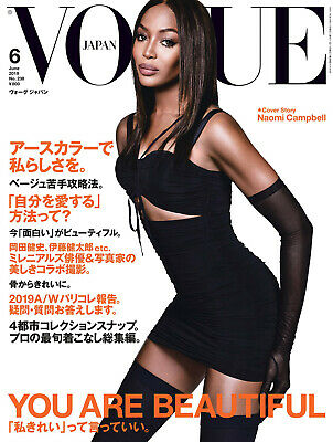 VOGUE JAPAN June 2019 Fashion Magazine Collection Naomi Campbell w/Track