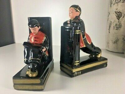 Vintage Oriental Asian Bookends - Chinese Scholars - Boy & Girl Students