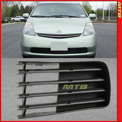 DAT AUTO PARTS Fog LAMP Grille Replacement for 04-09 Toyota Prius Black Left Driver Side TO1038118