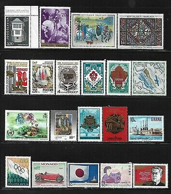 World, Collection lot of 100 MNH all different worldwide stamps see 4 scans #3
