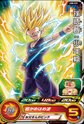 "Super Dragon Ball Heroes UM Vol.8 Card /""UM8-017 Kuririn C/"" NEW Japan"