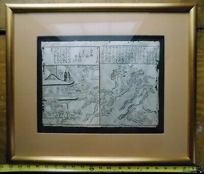 Original Japanese Hishikawa Moronobu Woodblock Print 17th C rice paper  framed