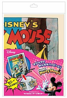 Tenyo Magic Magical Vintage Poster Disney