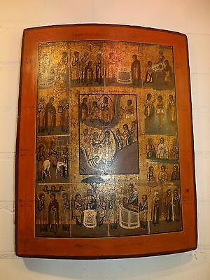 1800's large Russian Icon tags: Mother God Jesus Christ Pantocrator Relic Gold