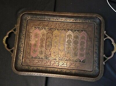 Old Middle Eastern Ornate Engraved Brass Serving Tray