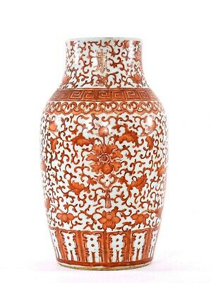 19C Chinese Famille Rose Coral Red Porcelain Vase  Longevity Calligraphy 32CM