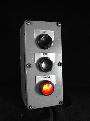VTG soviet industrial machinery pushbutton switch with red lamp factory prop