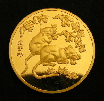 Wonderful Chinese Lunar Zodiac Year of the bull 24K gold-plated Coin