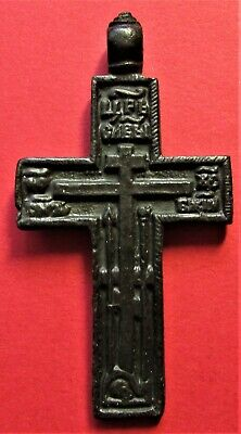 Ancient Russian Bronze Cross Rare, BIG!!!  XVI-XVIII century!