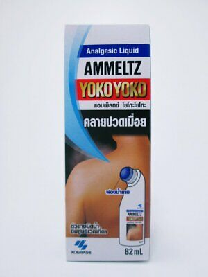 Ammeltz Yoko Lotion For Muscle, Shoulder, Back Aches, Pain Relief 48Ml, 82Ml