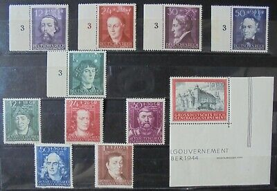 GENERAL GOVERNMENT 1942-44 3rd & 5th Anniversary of German Occupation 11 MNH