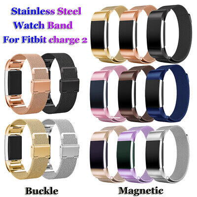 Magnetic Bracelet Strap Milanese Watch Band Wristbands For Fitbit Charge 2