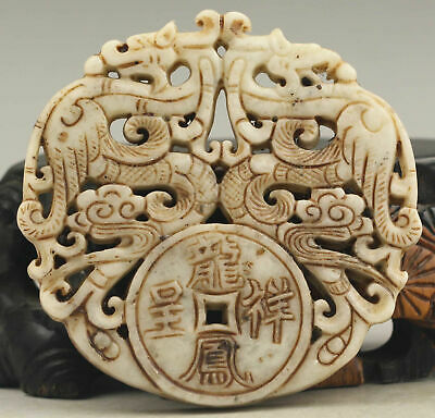 Old Chinese jade hand-carved double dragon pendant