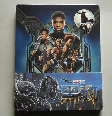 Black Panther - Blufans Exclusive #48 1/4 Slip 3D+2D Blu-Ray Steelbook * New