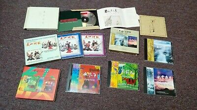 8 CD Collection Of Traditional Chinese Music