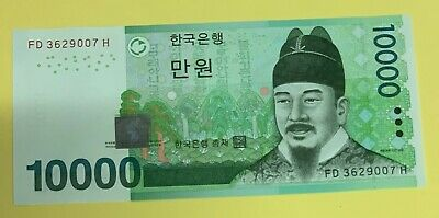 $1000 Dollar Bill Note Korean Won New Mint 1000 Collectible Gift Bookmark Korea