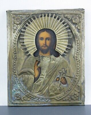 Antique Icon Jesus Christ with sphere Orthodox Russian Empire Brass Wood 177x144