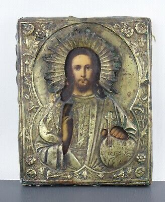Antique Icon Jesus Christ with sphere Orthodox Russian Empire Brass Wood 180x144