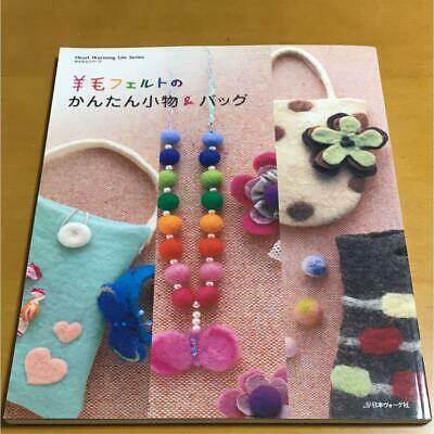 Felt Goods & Bag Hand Craft Book Needle Wool Sewing Felting