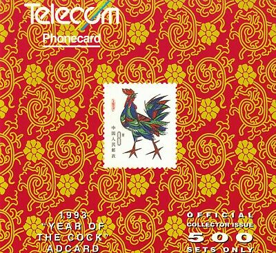 New Zealand 93 Year of the Rooster Phonecard pack unused NZ137066