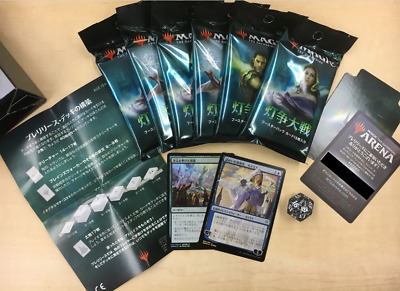 [Japanese ver] Magic: The Gathering MTG War of the Spark  Prerelease pack FS