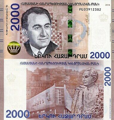 ARMENIA 50 Dram Banknote World Paper Money UNC Currency Pick