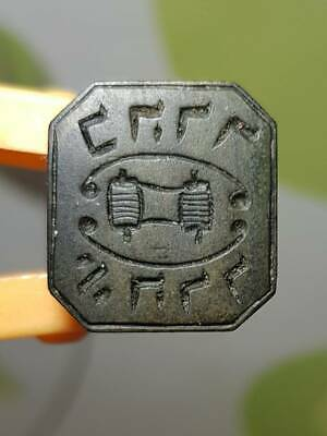 Medieval Jewish Personal Wax Seal Original 17-19th century