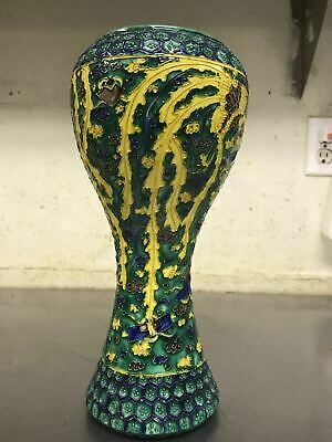 Chinese Or Japanese Three Color Vase Mark