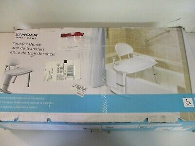 Sliding Bath Seat Chair Bench Transfer Tub Heavy Duty Shower Safety 011947^