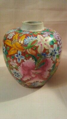 Beautiful Antique Chinese Signed Floral Vase (Dynasty period)