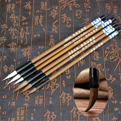 6Pcs Traditional Chinese White Clouds Bamboo Wolf's Hair Writing Painting Brush