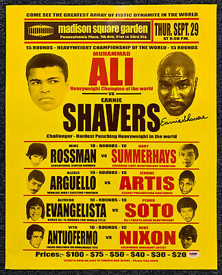 Boxing Muhammad Ali vs Earnie Shavers Autographed Hand Signed Poster