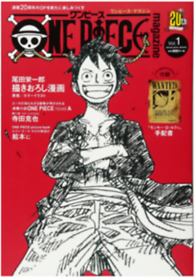 ONE PIECE ONEPIECE magazine Japan import NEW Jump Comic