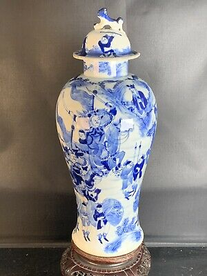 Rare Antique Chinese Porcelain Blue White Vase 19th Century
